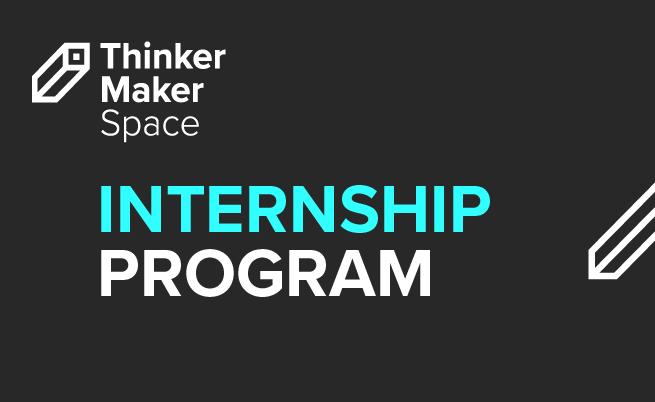internship program call